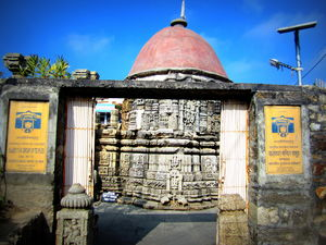 Baleshwar Mahadev