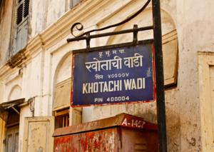 Khotachiwadi - In Mumbai Unlike Mumbai