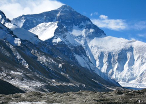 Mount Everest 1/undefined by Tripoto