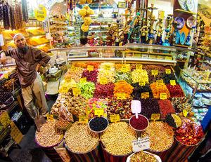 Spice Market 1/1 by Tripoto