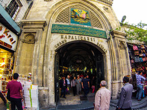 Grand Bazaar 1/undefined by Tripoto