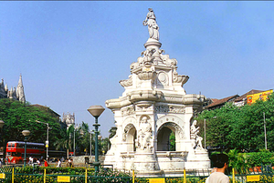 Flora Fountain 1/undefined by Tripoto