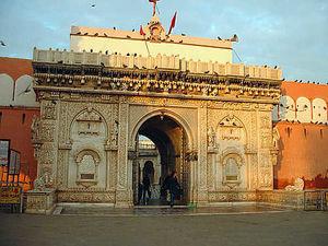 Karni Mata Temple 1/undefined by Tripoto