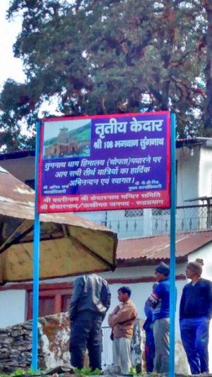 Tungnath-Chandrashila Trek