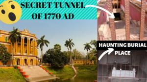 Exploring Haunted Secret Mystical Historical place. MURSHIDABAD, WEST BENGAL | VLOG
