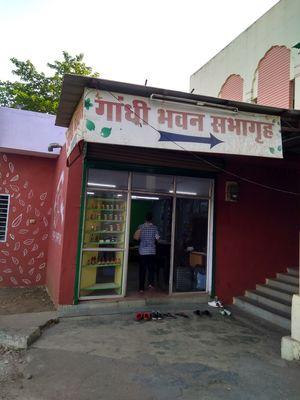 Organic food fest in the Gandhi Bhavan