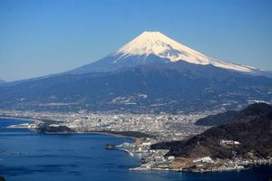 Trek to Mount Fuji - Diextr