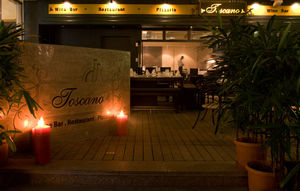 Cafe Toscano 1/undefined by Tripoto