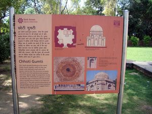 Chhoti Gumti 1/undefined by Tripoto