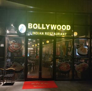 Bollywood Is Everywhere in the World. This Indian Restaurant in Shanghai Proves It!