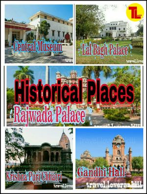INDORE Thru my Eyes -- A HISTORICAL WAIK