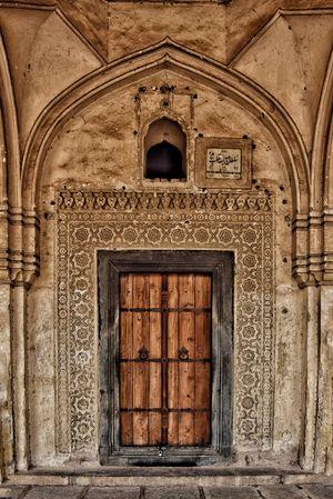 दरवाज़ा