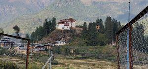 Drukgyel Dzong 1/undefined by Tripoto