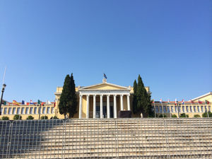 Zappeion 1/undefined by Tripoto