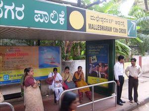 Malleshwaram 1/2 by Tripoto