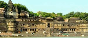 Commercial Capital of the State - Maheshwar, M.P.