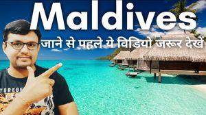 Maldives | Visa, Best time to Visit, Top Places | Do Travel