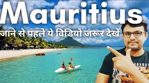 Mauritius | Visa, Best time to Visit, Top Places | Do Travel