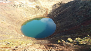 Kerid Crater 1/undefined by Tripoto