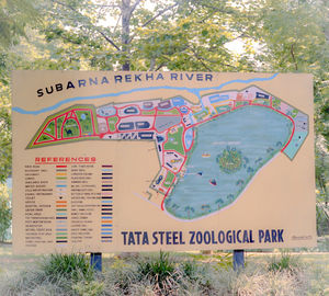 Tata Steel Zoological Park 1/undefined by Tripoto