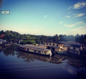 Boat House Kerala