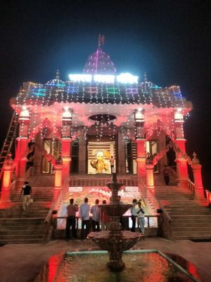 Trip to Ujjain, Omkareswar &  Kashi
