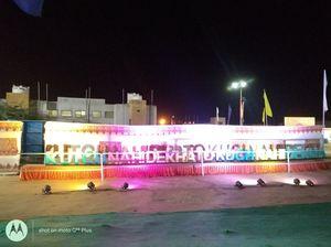 Kem cho? Trip to North Gujarat