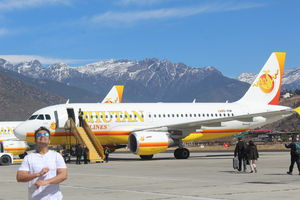 Paro Airport 1/undefined by Tripoto