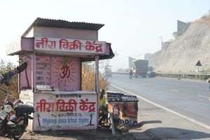 Dehu Road 1/undefined by Tripoto