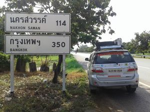 All You Want To Know About Travelling From India To Thailand By Road - Myths & Reality