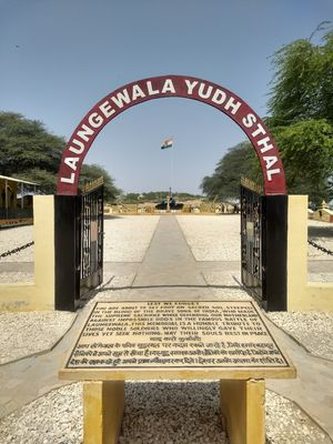 Longewala war memorial, Jaisalmer