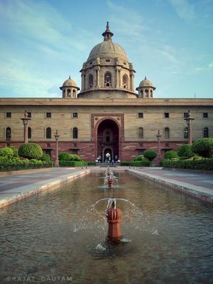 Secretariat Building, North Block, Rajpath Delhi, India