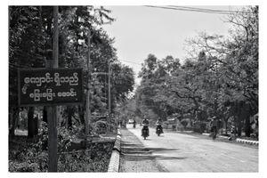 Throw back to jan 2019 Myanmar trip.