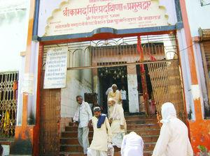 कामदगिरि पर्वत: वो तीर्थस्थल जहाँ भगवान राम ने बिताया वनवास