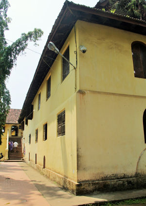 Mattancherry Palace 1/2 by Tripoto