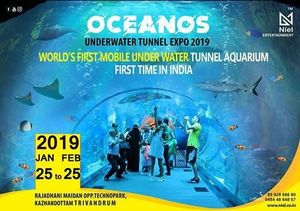 oceanos-under water tunnel expo 2019