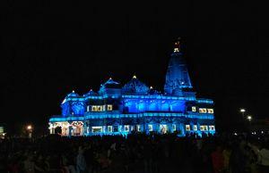 The Temple Of Divine Love : Prem Mandir