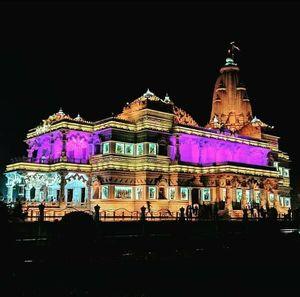 Prem Mandir (Love Temple) :Vrindavan