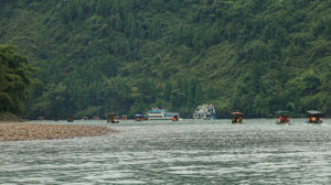 Xingpingzhen 1/undefined by Tripoto