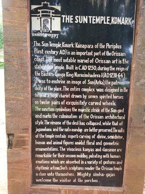 UNESCO World Heritage Site :- Konark Sun Temple