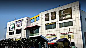 City Centre DLF 1/1 by Tripoto