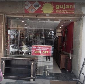 Gujarat Handlooms & Handicrafts Emporium 1/undefined by Tripoto