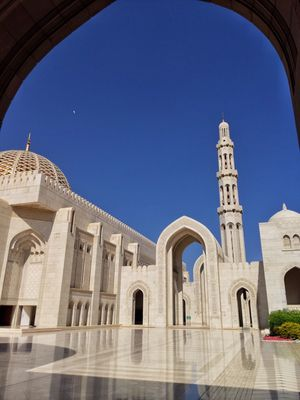Muscat : Everything You Need to Know