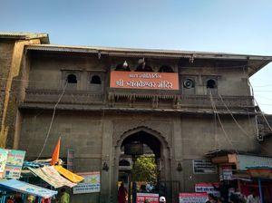 Trimbakeshwar jyotirlinga