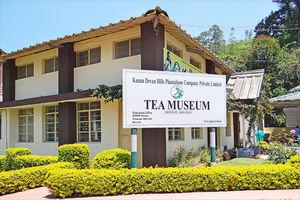 Tata Tea Museum Nallathunni Munnar 1/undefined by Tripoto