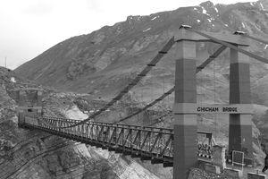 Asias highesh bridge , Chicham khas