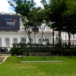 FGA Singapore 1/undefined by Tripoto