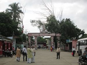 Magadh University 1/undefined by Tripoto