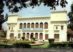 Maharaja Ranjit Singh Museum 1/undefined by Tripoto