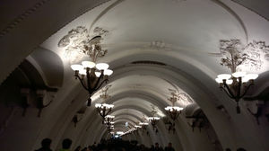 Moscow Diaries: A trip to the Moscow Metro